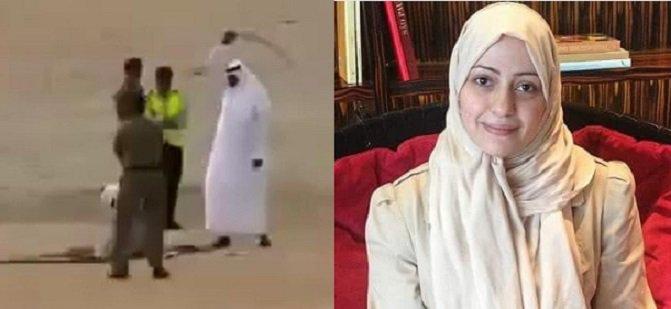 Photo of السعودية تعدم ناشطة حقوقية بالسيف