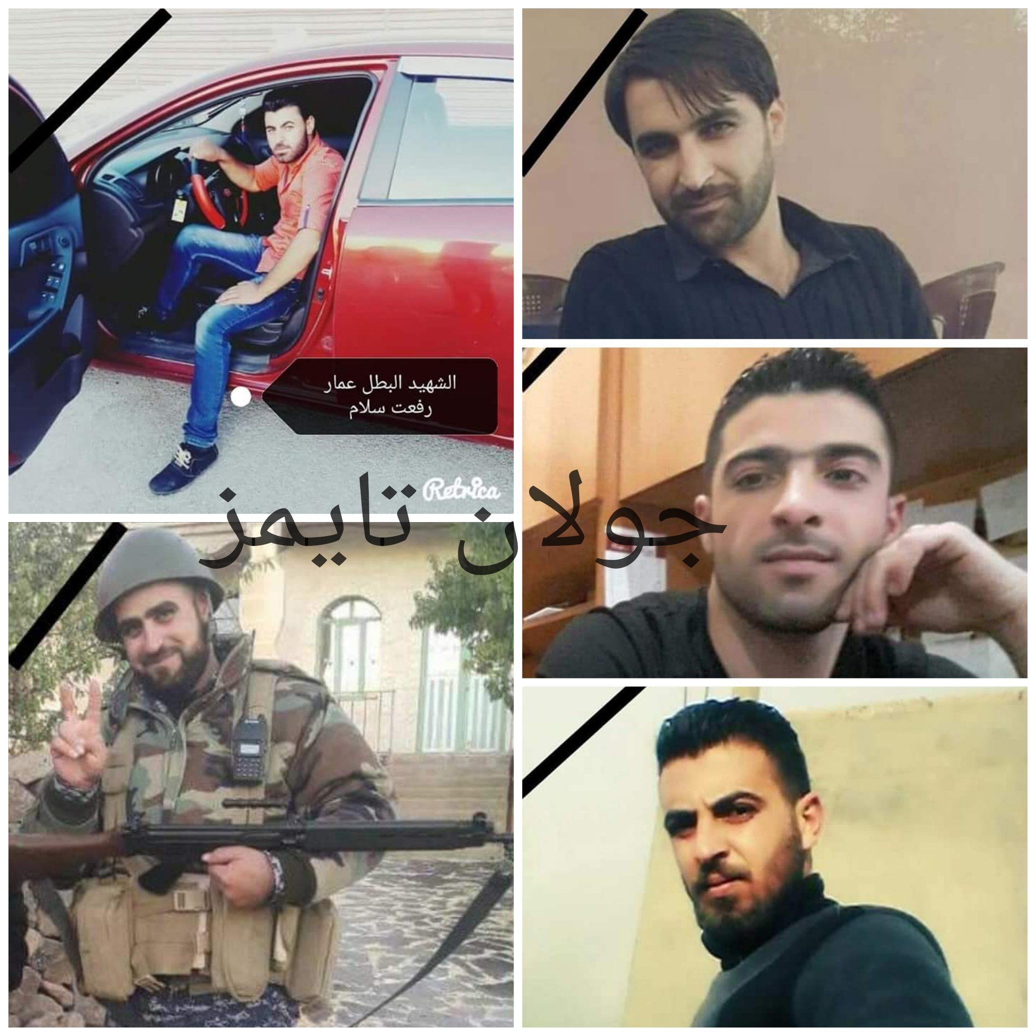 Photo of Five civilians martyred in mine blast in Sweida eastern countryside