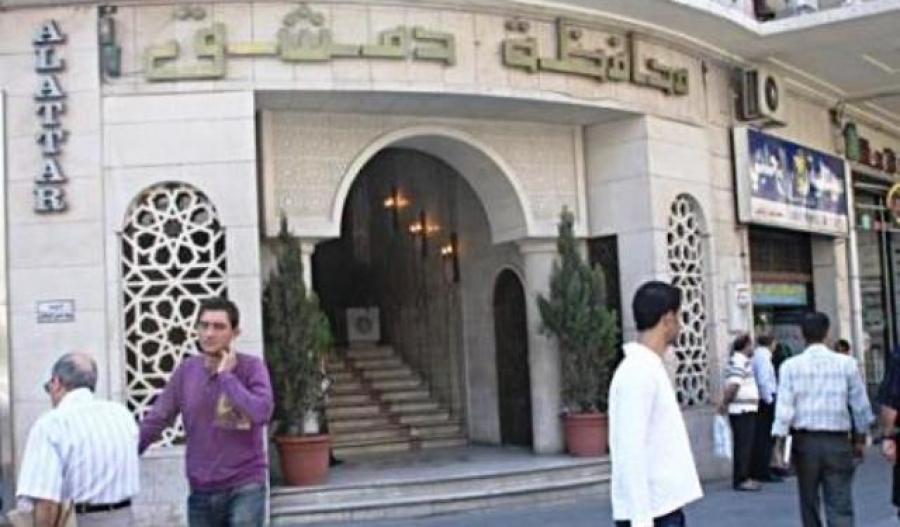 Photo of محافظة دمشق تحدد آلية جديدة لتقييم بدلات إيجار أملاكها