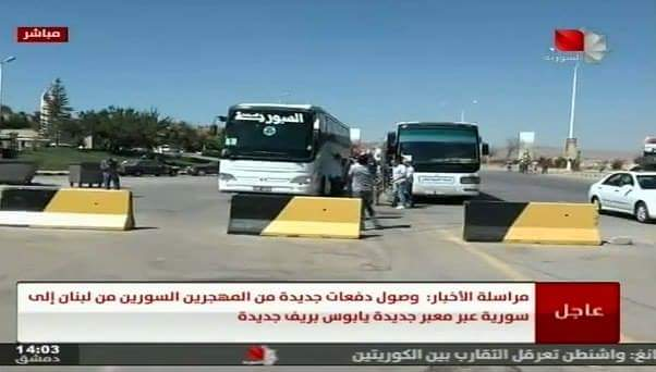 Photo of Hundreds of displaced return from Lebanon through al-Dabbosyia and Jdeidet Yabous crossings