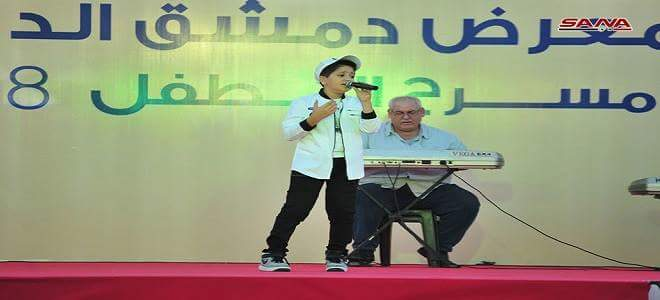 Photo of Participants in the Voice Kids program perform at Damascus International Fair