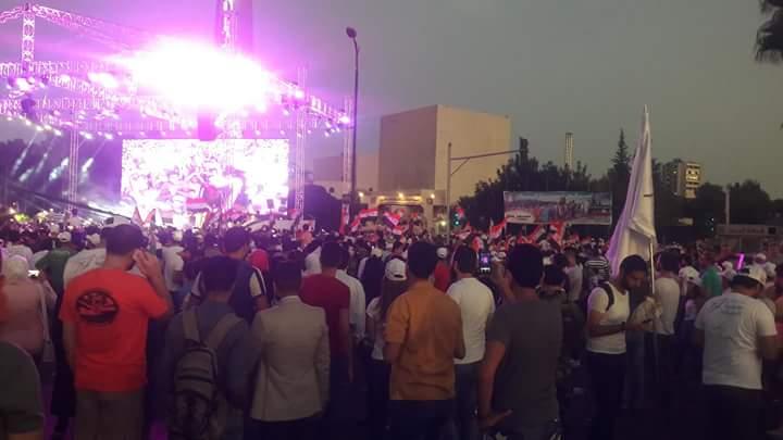 Photo of Syria al-Salam Marathon kicks off in different provinces