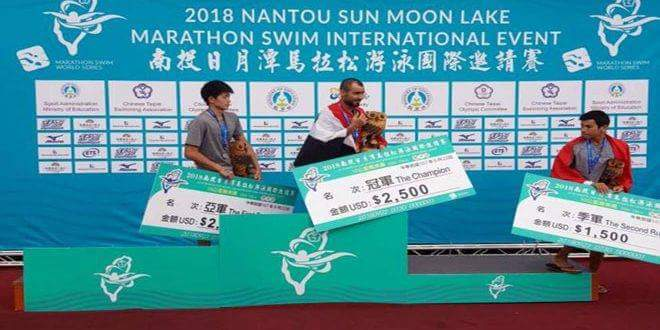 Photo of Swimmer Mohammad gains gold medal in Taiwan Championship for swimming
