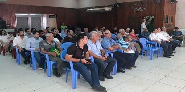 Photo of Media symposium in solidarity with Syria held in Cuba