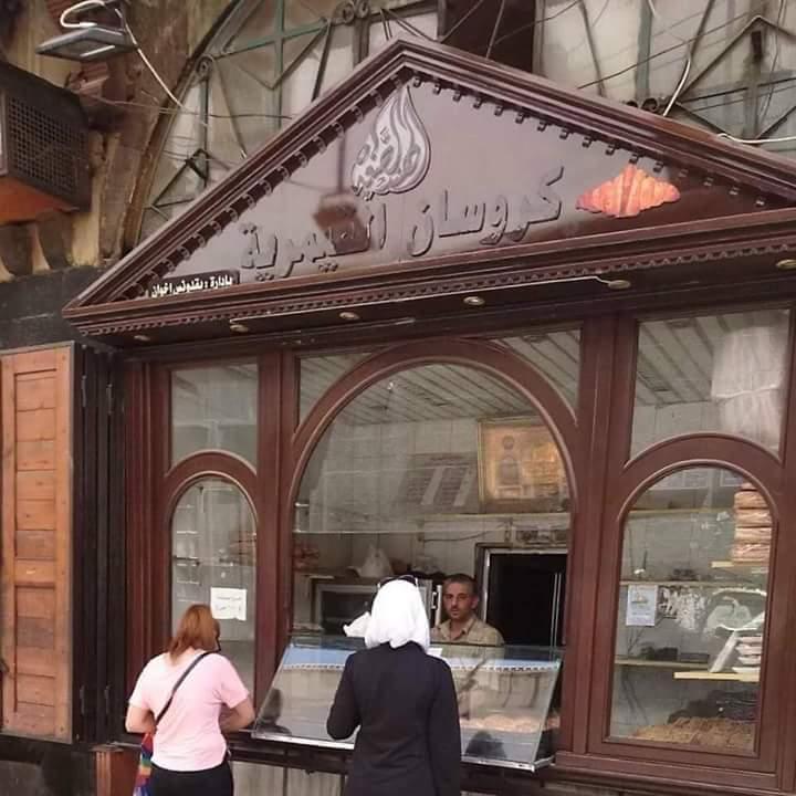 Photo of إغلاق كروسان القيمرية بالشمع الأحمر لمدة أسبوع