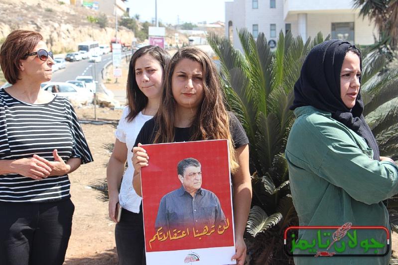 Photo of وقفة تضامنية مع المعتقل رجا اغباريه على مدخل ام الفحم