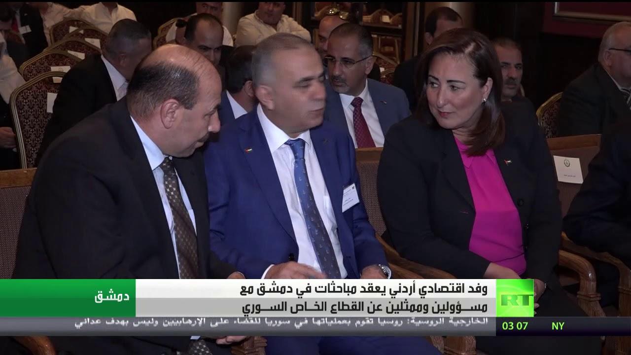 Photo of فيديو- وفد اقتصادي أردني في دمشق