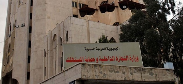 Photo of Internal Trade and Consumer Protection closed 13 shops with red wax in Damascus