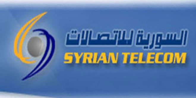 Photo of ايقاف موظفين في الاتصالات السورية بتهمة السرقة والاختلاس