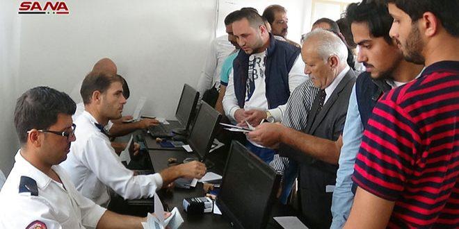 Photo of مركز لتسوية أوضاع المواطنين القادمين عبر معبر نصيب