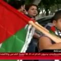 أبناء الداخل الفلسطيني يحيون الذكرى 18 لهبة القدس والأقصى