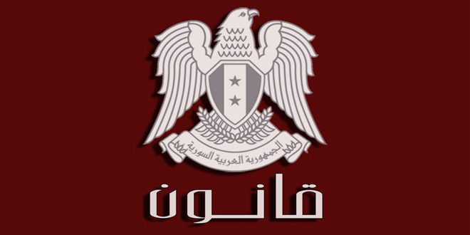 Photo of الرئيس يصدر قانون الموازنة العامة لعام 2021 بـ 8500 مليار ليرة سورية