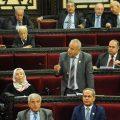 مجلس الشعب يٌناقش زيادة رواتب العاملين بالدولة وتخفيض أسعار السلع