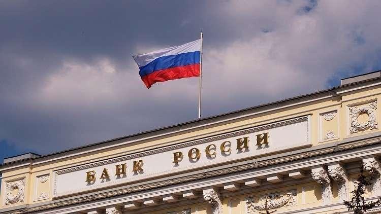 Photo of موسكو تتخلّى عن السندات الأمريكية وتنسحب من قائمة كبار المستثمرين فيها