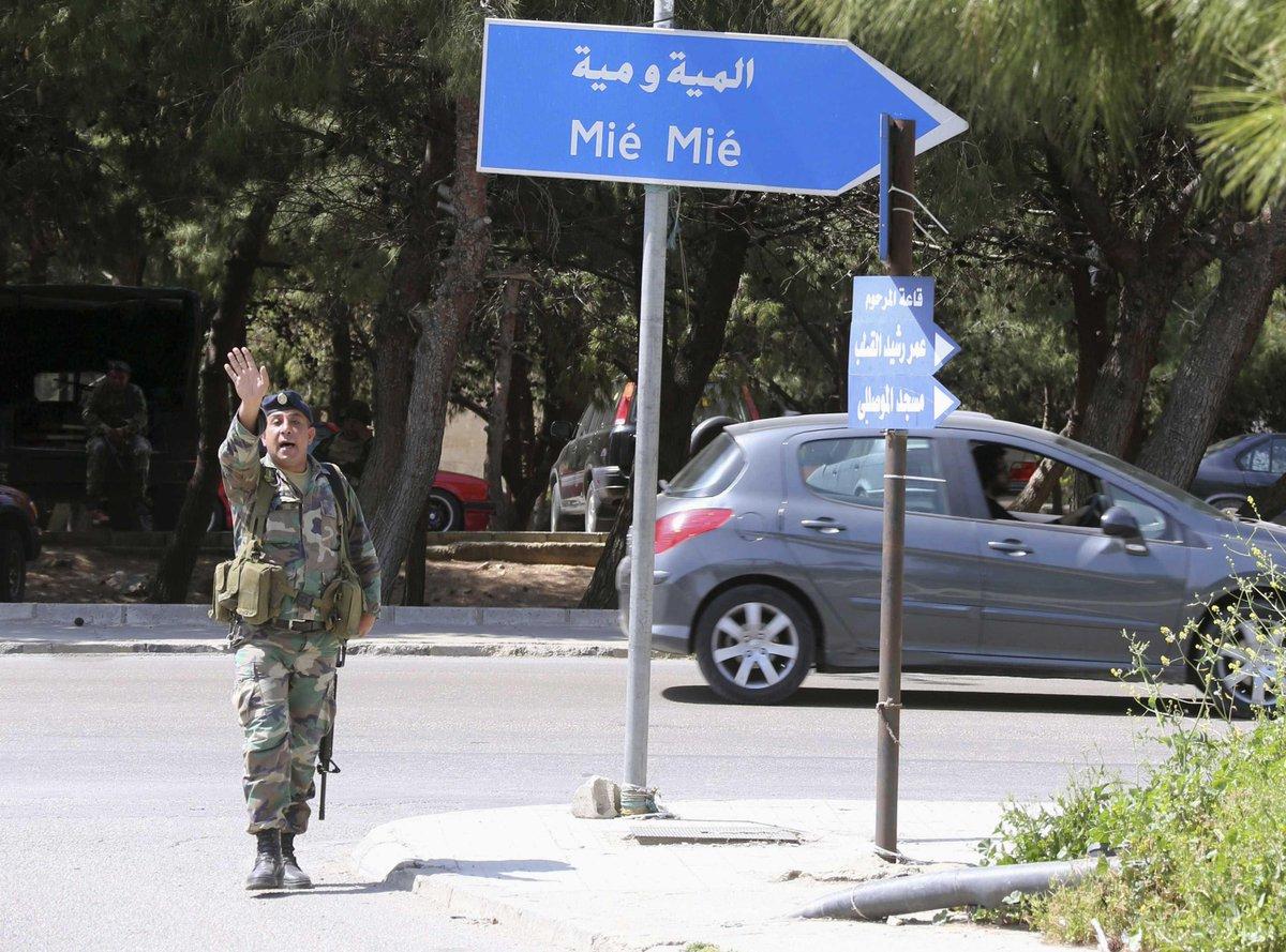 Photo of اشتباكات في مخيم المية ومية الفلسطيني في لبنان