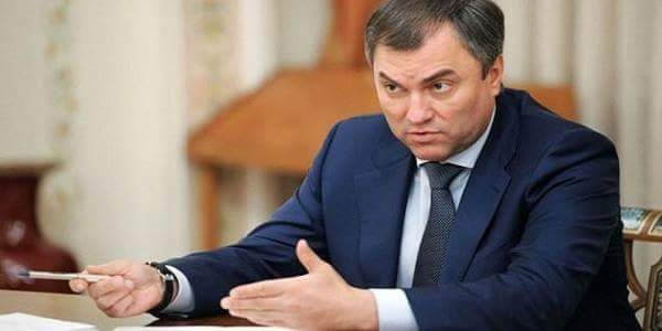 Photo of Volodin : Parliamentarians across world should support Syria to achieve economic recovery