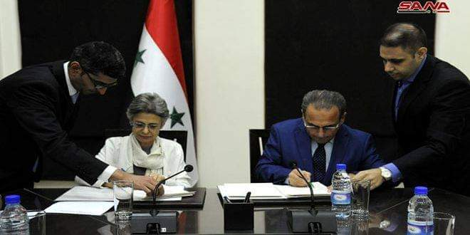 Photo of Syria, ICRC sign two MoUs on diabetes and Leishmaniasis
