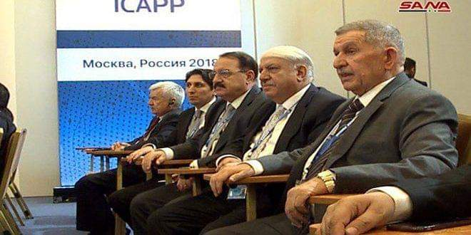 Photo of Syria participates in International Conference for Political Parties in Asia