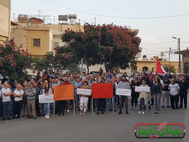 """Photo of Syrians in occupied Golan reiterate rejection of so-called """"local councils' elections"""""""