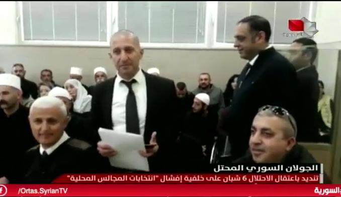 Photo of تقرير التلفزيون السوري عن اعتقال 6 شبان من أبناء الجولان السوري المحتل