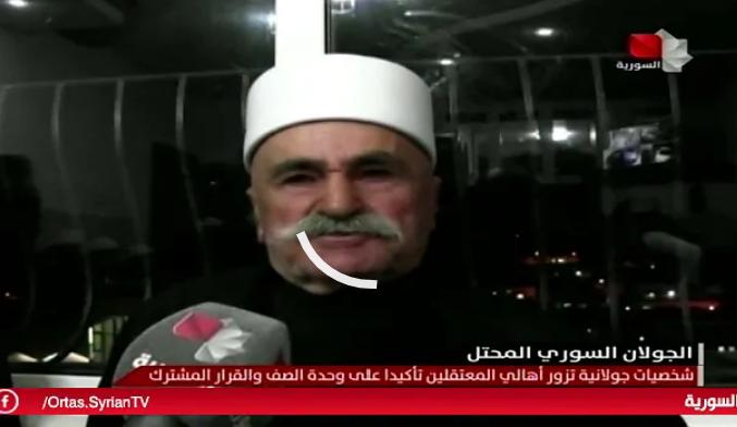 Photo of التلفزيون السوري- وفود جولانية تزور أهالي المعتقلين