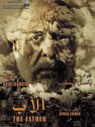 """Photo of Syrian film """"The Father"""" harvests Best Scenario Award at Tehran Film Festival"""