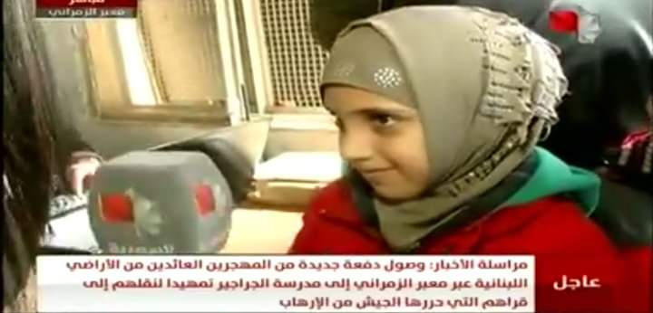 Photo of More displaced Syrians return home from Lebanon