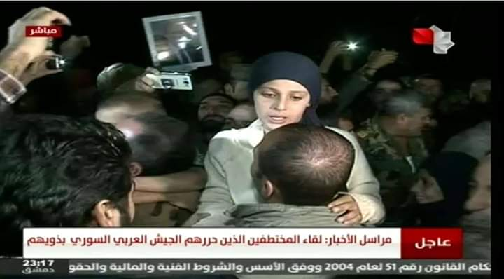 Photo of Sweida freed abductees meet their families… their liberation is yet another victory of Syrian Arab Army against terror