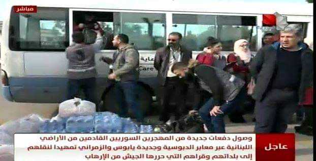 Photo of Preparations fulfilled at al-Dabbousiya crossing to receive displaced Syrians coming from Lebanon