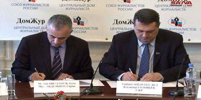 Photo of Journalist Unions of Syria and Russia Sign a cooperation agreement