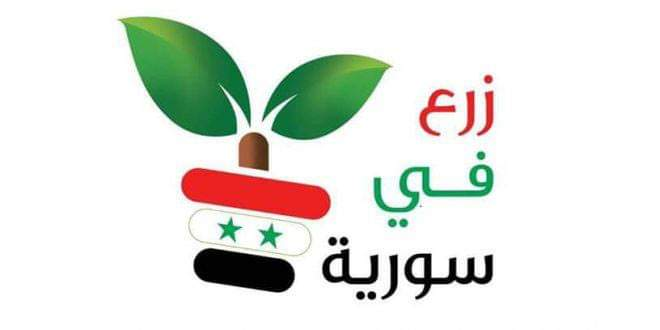 """Photo of Made and planted in Syria"""" exhibition to be held on December 10th at al-Jalaa sports city"""
