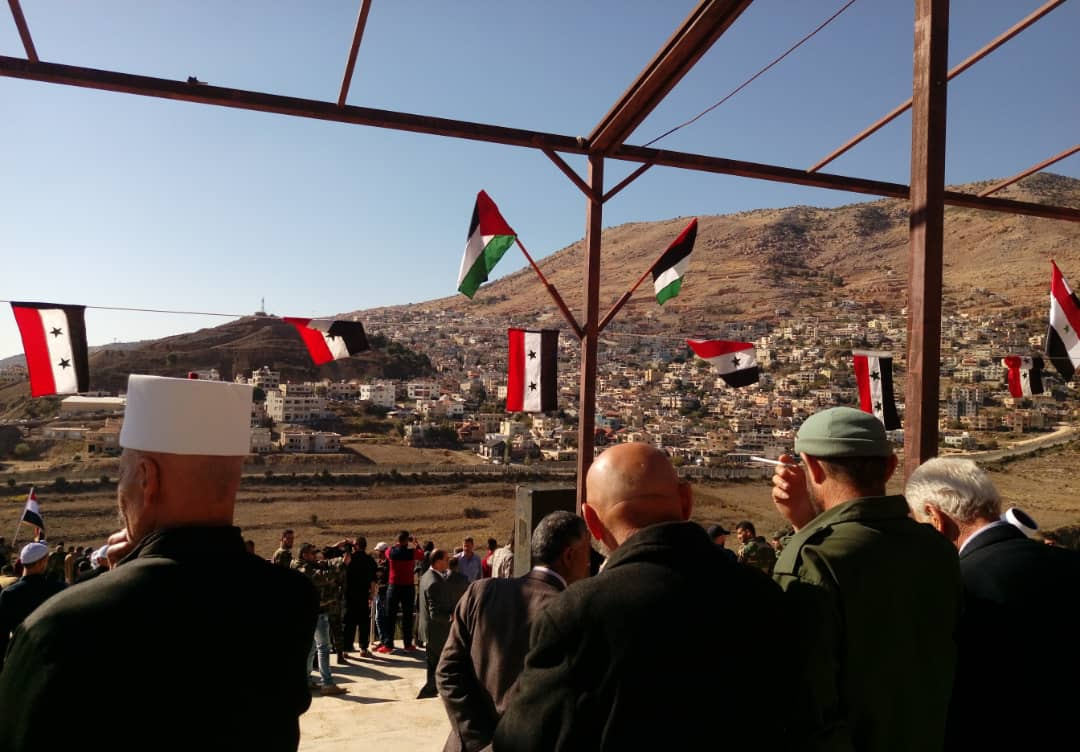 Photo of من موقع عين التينة… تحية لصمود الجولان بوجه الاحتلال