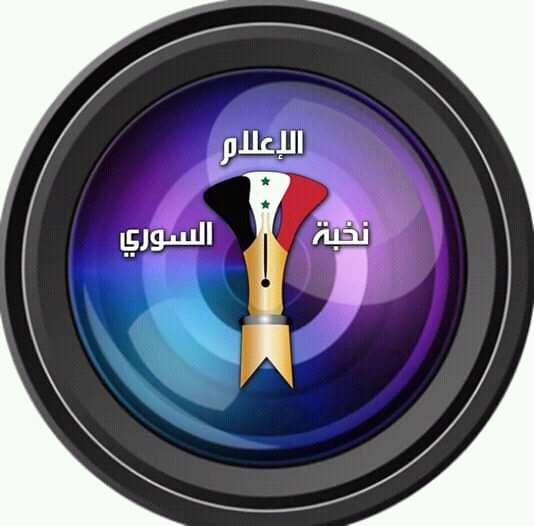 Photo of بعيداً عن الروتوش نخبة الإعلام السوري تعزز التنافس بين وسائل الإعلام السورية والإعلاميين