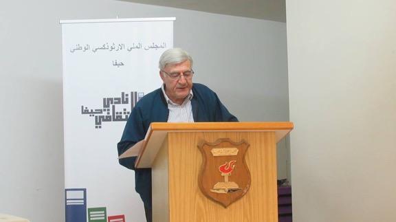 Photo of أمسية ثقافية في أدب السجون في نادي حيفا الثقافي