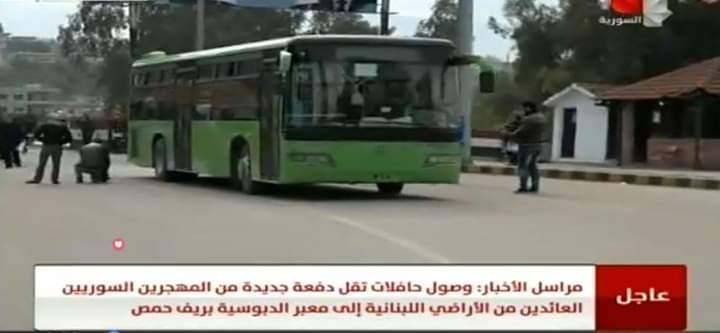 Photo of New batches of displaced Syrians returned from the Lebanese territories
