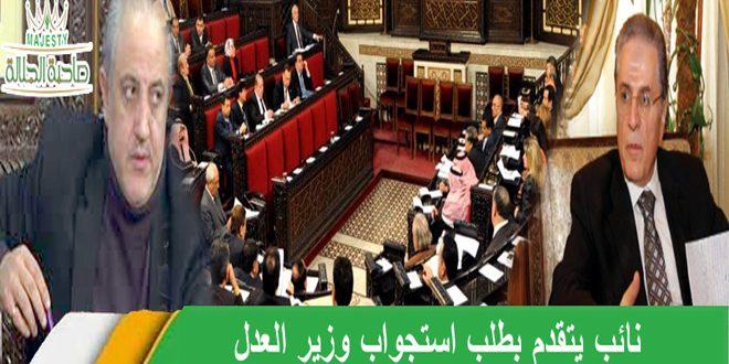 Photo of نائب يتقدم بطلب استجواب وزير العدل