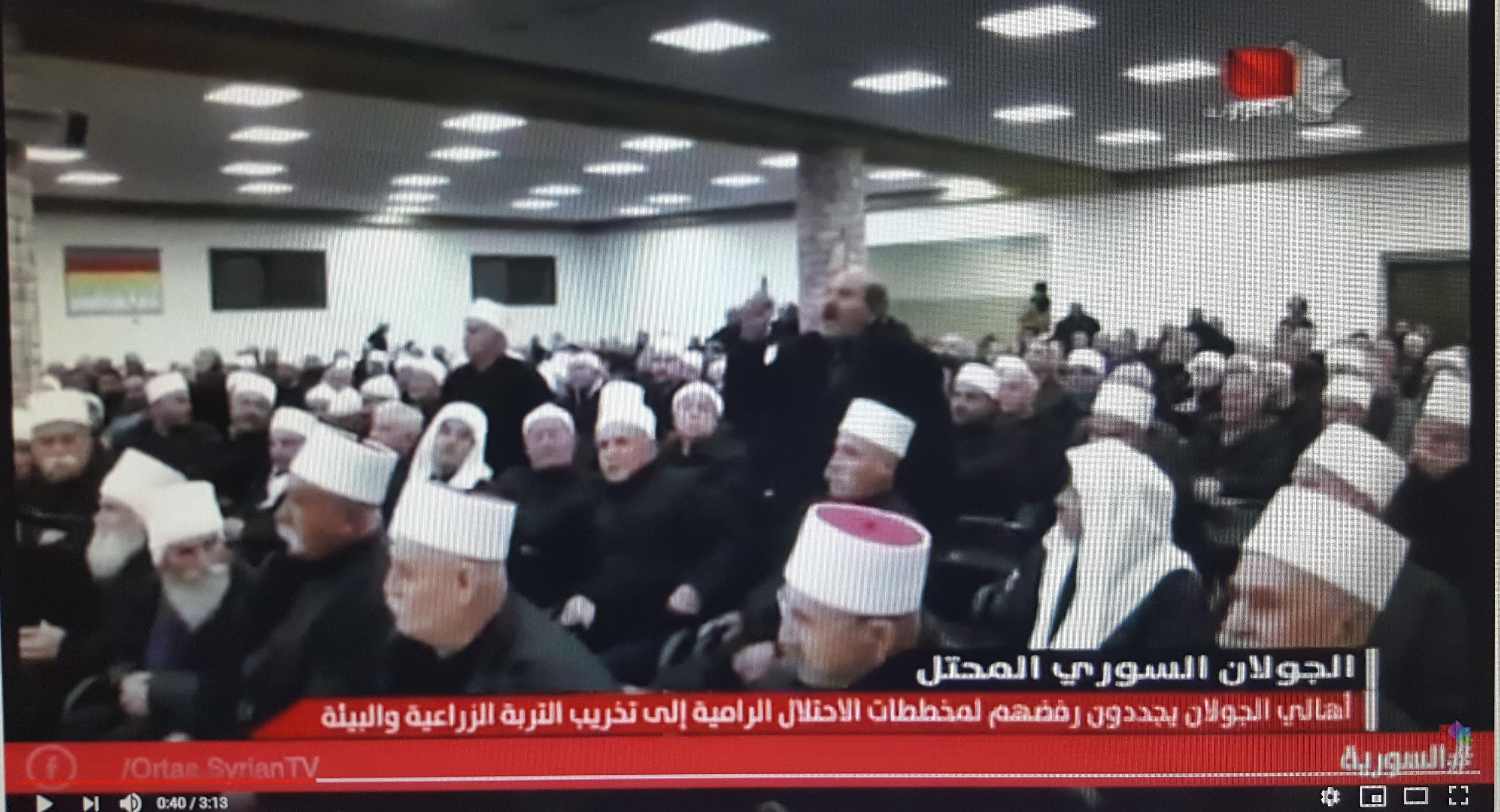 Photo of تغطية السورية لاجتماع مسعدة الرافض لاقامة المراوح في الجولان