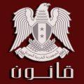 بإجمالي قدره 3882 مليار ليرة… الرئيس الأسد يصدر قانون الموازنة العامة