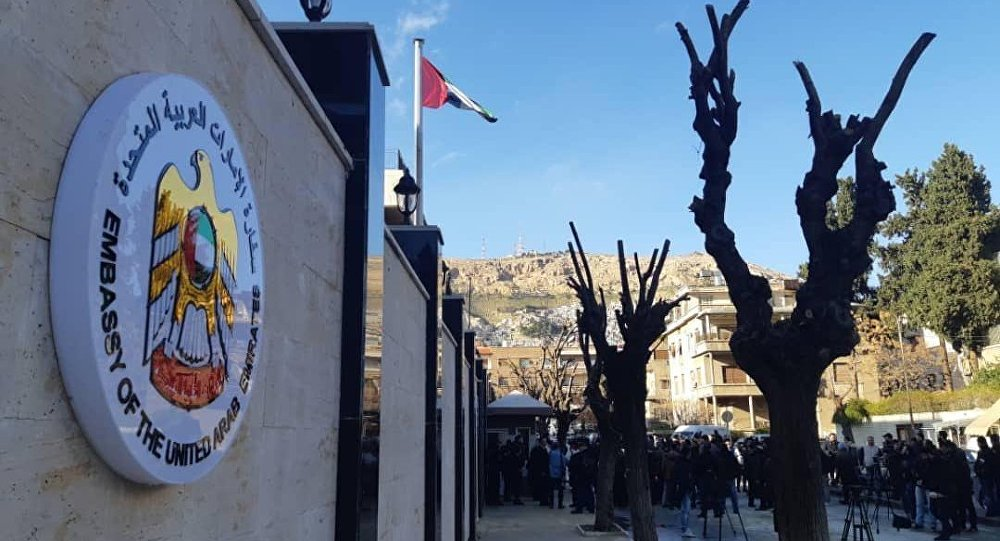 Photo of UAE Embassy in Damascus reopens