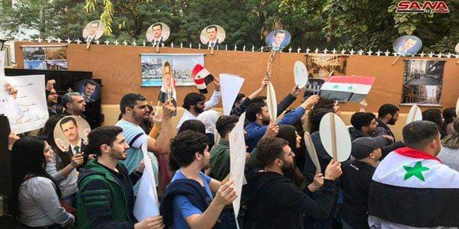 Photo of Sit-ins by Syrian students and communities in world capitals calling for lifting economic blockade on Syria