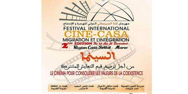 "Photo of On the Roof of Damascus"" participates in Casa Festival 2018 in Morocco"
