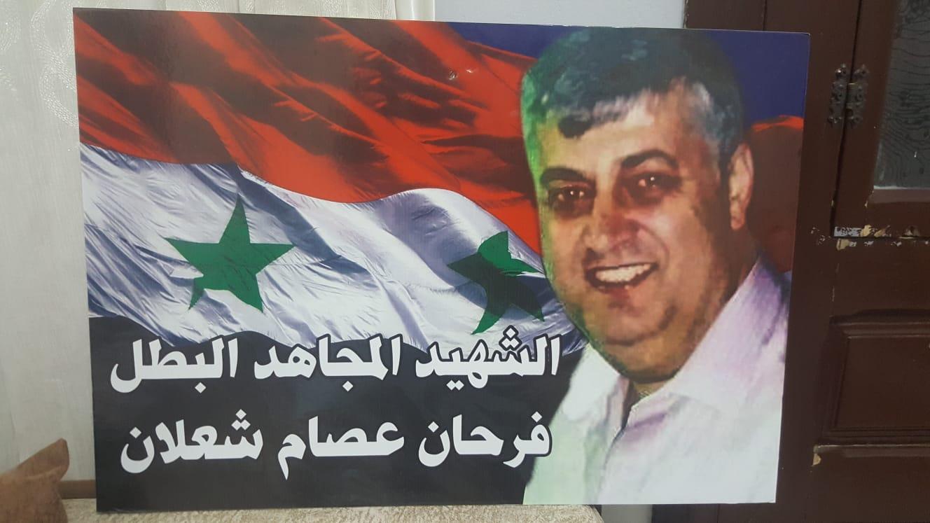 Photo of كلمة آل شعلان في الجولان المحتل في ذكرى استشهاد الشهيد البطل فرحان شعلان