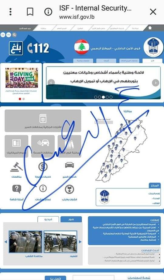 Photo of الجيش السوري الإلكترونييحذر مواقع لبنان الإلكترونية بإغلاقها في حال تم مساس بأمن الوزير السابق وئام وهاب