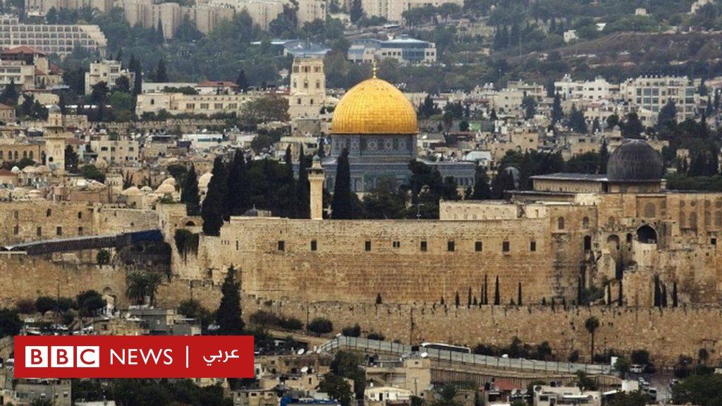 Photo of أستراليا تعترف بالقدس الغربية عاصمة لإسرائيل