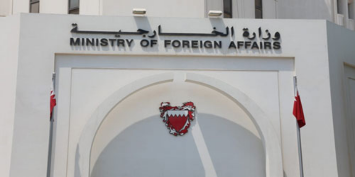 Photo of Bahraini Foreign Ministry announces resumption of work of its Embassy in Damascus