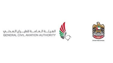 Photo of هيئة الطيران المدني الإماراتية تدرس استئناف رحلات شركات الطيران الوطنية إلى دمشق