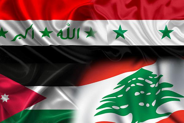 Photo of اتفاق عراقي لبناني يضم إقامة سوق اقتصادية مشتركة مع الأردن وسوريا