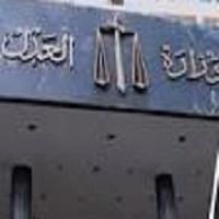 Photo of تعديلات جديدة على «الحجز الاحتياطي» تربطه مركزياً بوزارة العدل