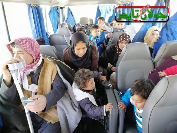 Photo of Displaced from Menbej area return to their liberated villages