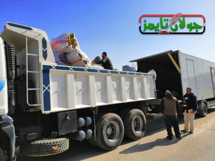 Photo of Hundreds of citizens return to al-Boweida al-Sharqiya village in Homs countryside